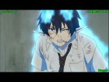 Ao no Exorcist / Blue Exorcist / Синий Экзорцист - 13 серия (русская озвучка: Ancord)